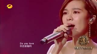 """[ENG SUB LYRICS] """"Bird and Fish"""" by Yisa Yu KeWei (The Singer 2018, episode 10)"""