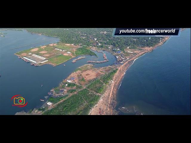 Ponnani  (???????? ??? ??????? ????????)Sand Bank Formed In Ponnani Sea