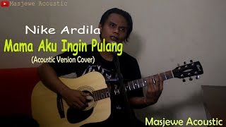 Gambar cover MAMA AKU INGIN PULANG (cover) - NIKE ARDILLA | Masjewe (Live Cover)