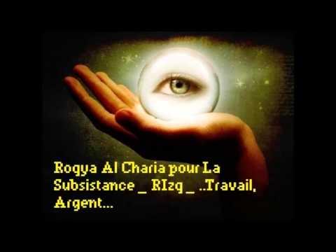 Roqya Al Charia pour La Subsistance   RIzq     Travail, Argent