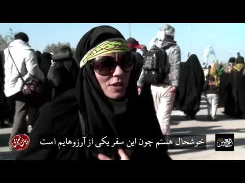 Italian lady  in Arbaeen pilgrimage , karbala