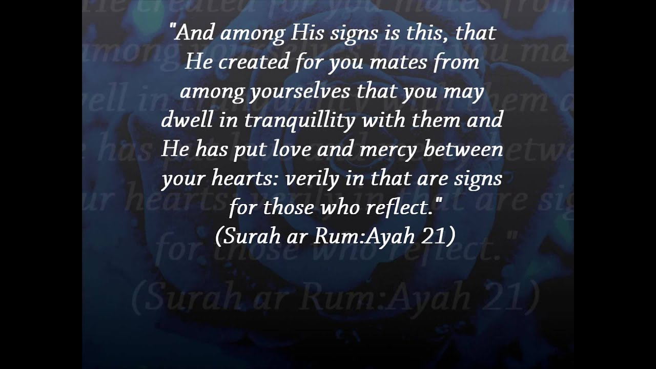 Quran Quotes About Love A Beautiful Ayah Verse In The Qur'an About Marriage  Youtube