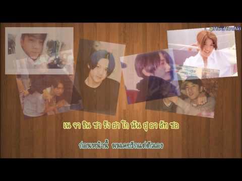 [Thaisub/Karaoke] SECHSKIES - The Present She Left Me  (그녀가남기고간선물)