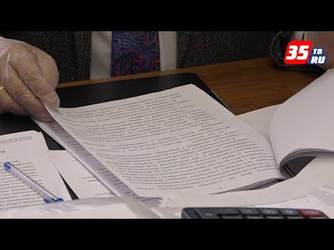 В Роспотребнадзоре разъяснили причины закрытия пациентов в горбольнице Вологды