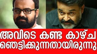 Kunchakko Boban speaks about Mohanlal's performance
