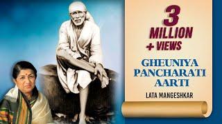 Gheuniya Pancharati HD | Lata Mangeshkar