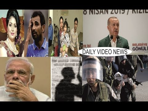 29- 04- 19 Daily Latest Video News#Turky #Saudiarabia #india #pakistan #Iran#America