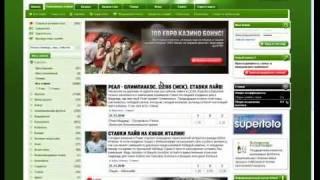 видео Отзывы о букмекерской конторе  Bet at home, о БК  Bet at home