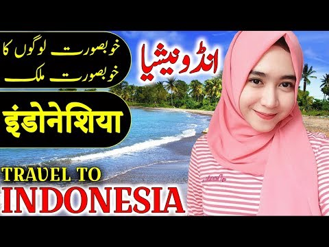 Travel To Indonesia | History And Documentary About Indonesi