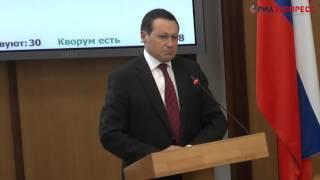 Вопрос Геннадия Торгунакова мэру Эдхаму Акбулатову Сессия 29 марта