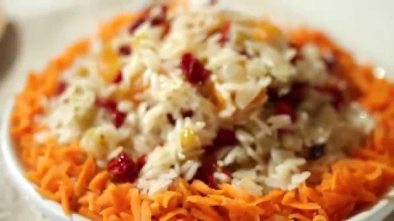 brazilian christmas rice - Christmas Rice
