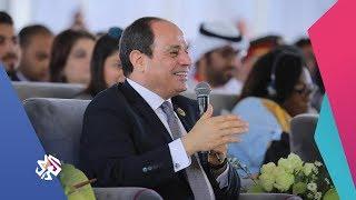 بتوقيت مصر│منتدى الشباب العربي الأفريقي .. أي جدوى؟