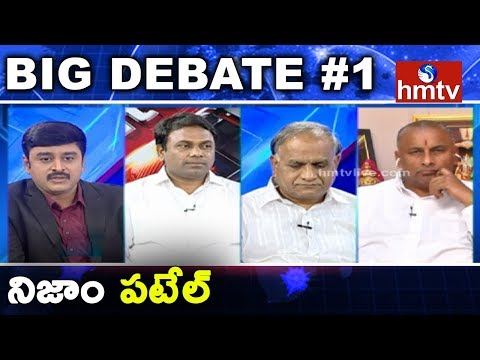 Who Really Developed Hyderabad ?( Nizam or Patel ) | Big Debate #1 | hmtv
