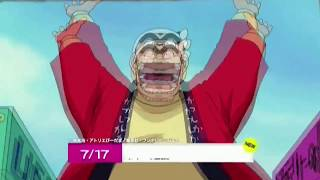 Cartoon Network Japan - July 2017 Highlights