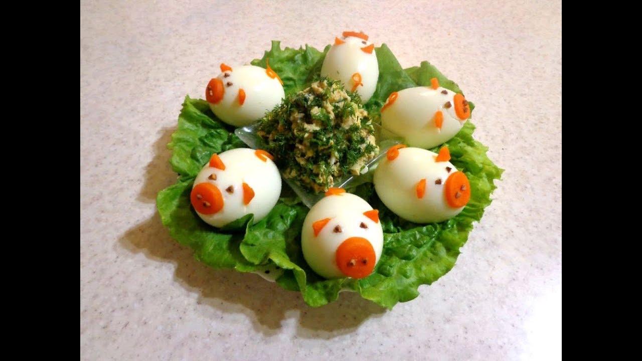 Фаршированные яйца-Поросята. Праздничная закуска из простых продуктов!