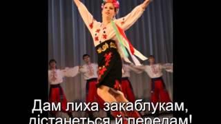 Од Києва до Лубен