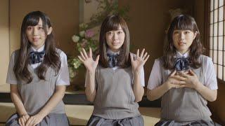 Team BII(NMB48) - 心の文字を書け!