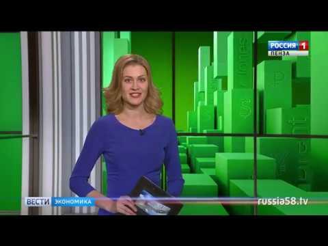 Пензенская область не вошла в топ-10 самых денежных регионов
