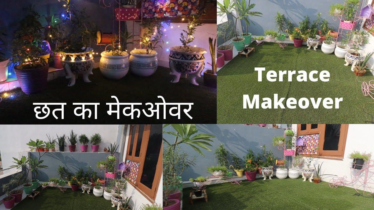 Terrace Makeover || Nursery Visit | छत का मेकओवर | Ideas / Tips for Balcony, Outdoor & Terrace Decor