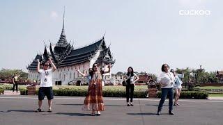 Cuckoo Thailand Trip video | Corporate Video