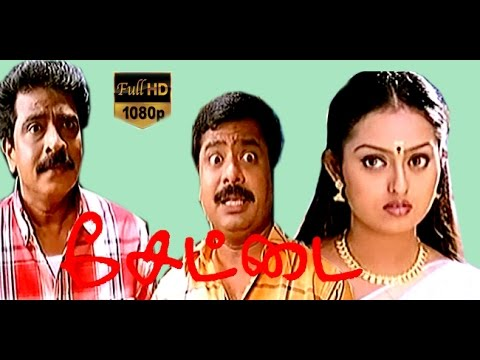 Comedy Full Movie | Settai | Pandiarajan, Vindiya, Livingstan | Tamil Movie HD