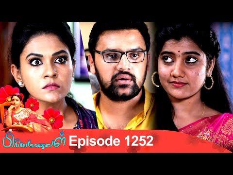 Priyamanaval Episode 1252, 26/02/19