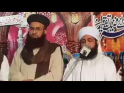 Allama Pir Ghufran Mahmood Sialvi & Dr Ashraf Asif Jalali | New - 2018 thumbnail
