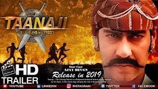 Taanaji - The Unsung Warrior   Fan Made Trailer   Ajay Devgn As Tanaji Malusare In Upcoming Biopic