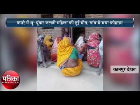 Patrika Uttar Pradesh News Bulletin 2 April 2018