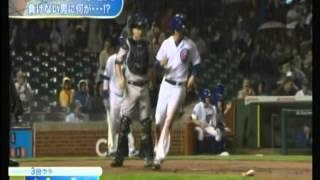 ヤンキース × カブス 田中連勝34でストップ 2014/5/20 得点ハイライト ...