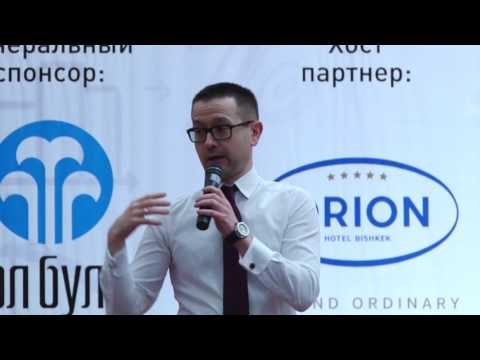 Семинар Шамиля Аляутдинов
