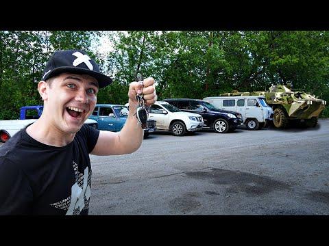 Все потерянные автомобили, которые мы купили на аукционе!