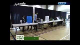Urdu Report: Dr Abdus Salam Science Exhibition in Calgary Canada