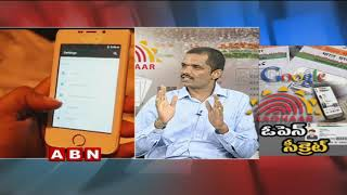 Discussion   Aadhaar helpline number is getting automatically saved in smartphones