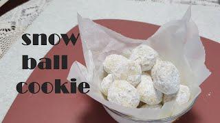 1인분 베이킹❣ 초간단 슈가볼 쿠키 만들기 : Baki…