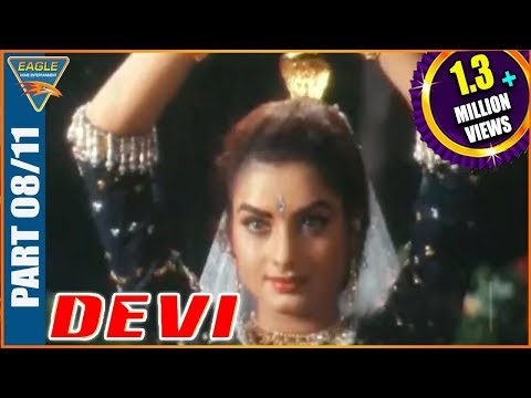 Devi Hindi Dubbed Movie Part 08/11 || Prema, Sijju || Devotional Movies || Eagle Hindi Movies