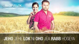 New Punjabi Songs 2015 | Rabb vs Lok | Gurnoor Maahi Maan | Latest Punjabi Songs 2015