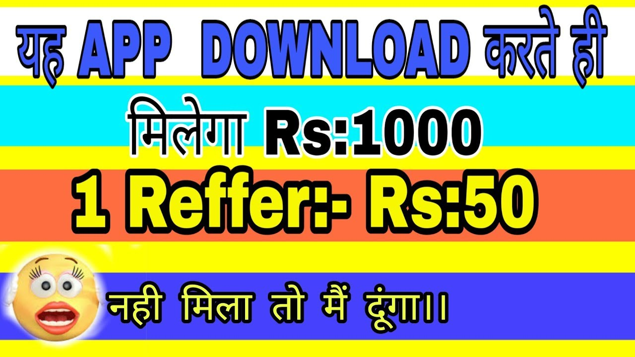 Earn Money Video And Apps Uptodown