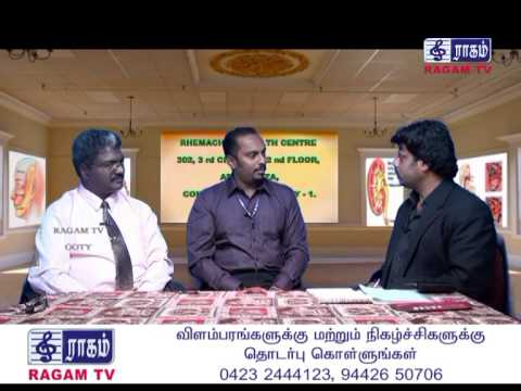 HOMEOPATHY DOCTOR LIVE - RAGAM TV, OOTY