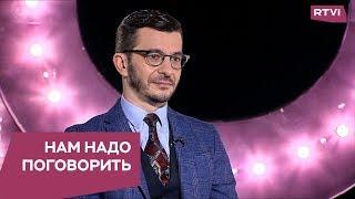 Как искусственный интеллект изменит наше будущее / Нам надо поговорить с Андреем Курпатовым