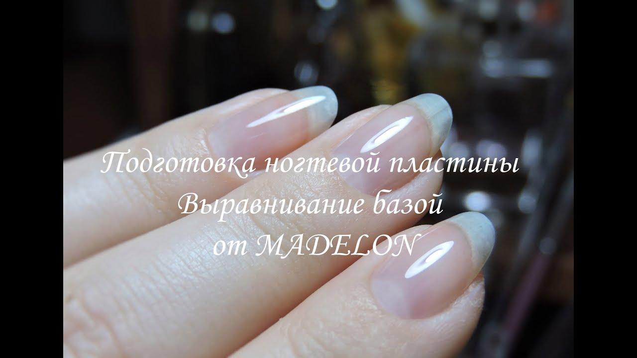 Выравнивание ногтевой пластины разными способами