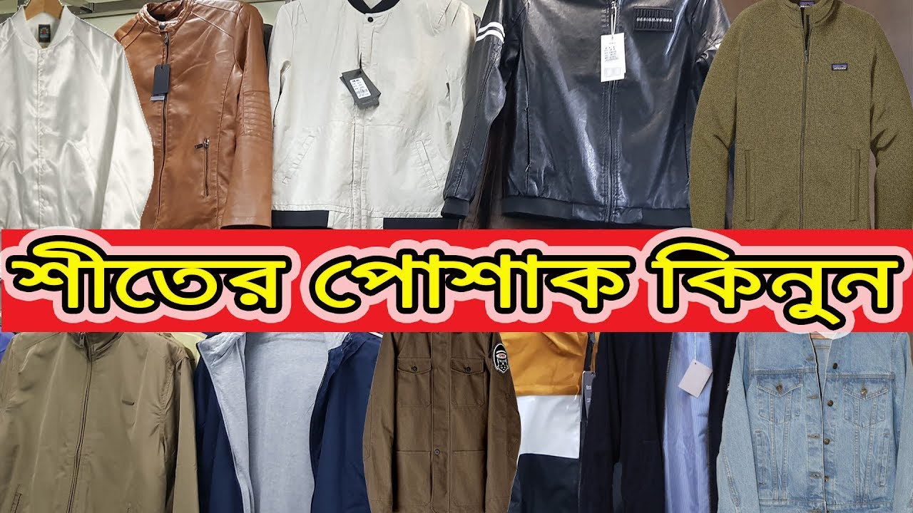 Best Place To Buy Winter Cloth In Bd Winter Collection At Cheap