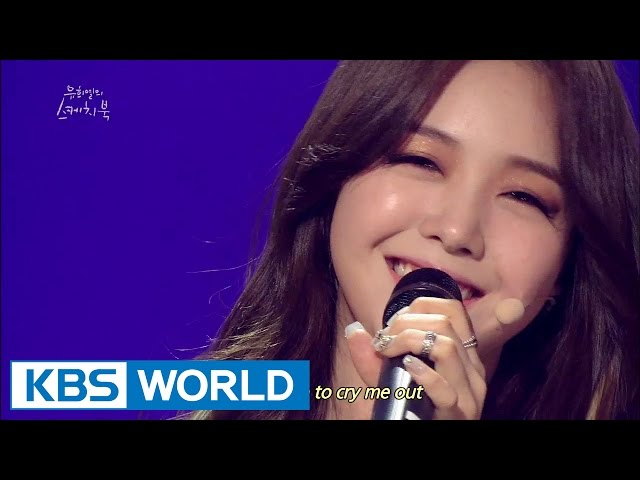 MinAh - Cry Me Out / I am a Woman Too [Yu Huiyeol's Sketchbook]
