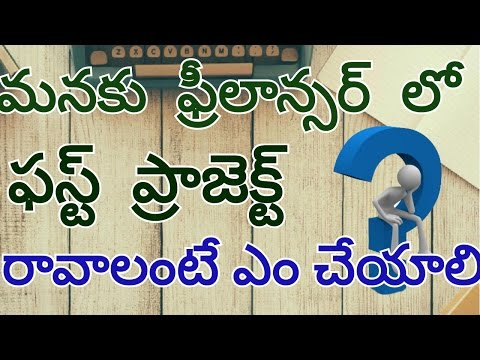 How to create freelancer accounts ||  how to get first project || in Telugu | by Jeevanpaul