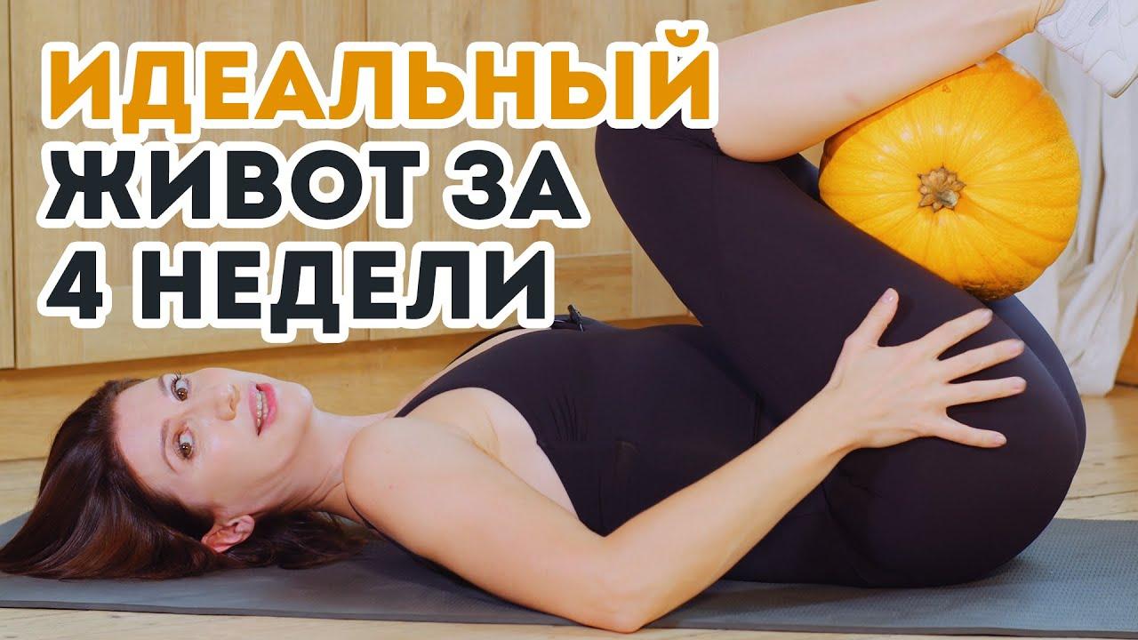 Убери живот и бока: самая эффективная тренировка на пресс дома от Аниты Луценко