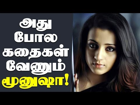 Rakul Preet Singh Hot Vertical Video 💦| Enjoy Vertical Video| 💦 hottest from YouTube · Duration:  6 minutes 31 seconds