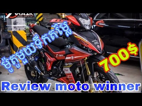 Review moto Honda winner 2018 ( review moto official)