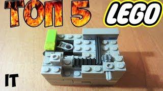 топ 5 механизмов из лего!