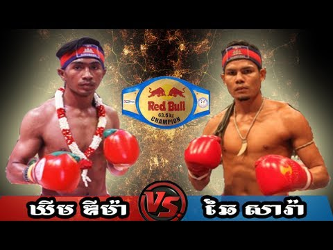 Khim Dima vs Chhai Sara, Final Champion, Khmer Boxing CNC 24 June 2017, Kun Khmer vs Muay Thai
