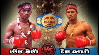 Khim Dima vs Chhai Sara, Final Champion, Khmer Boxing CNC 24 June 2017, Kun Khmer vs Muay Thai